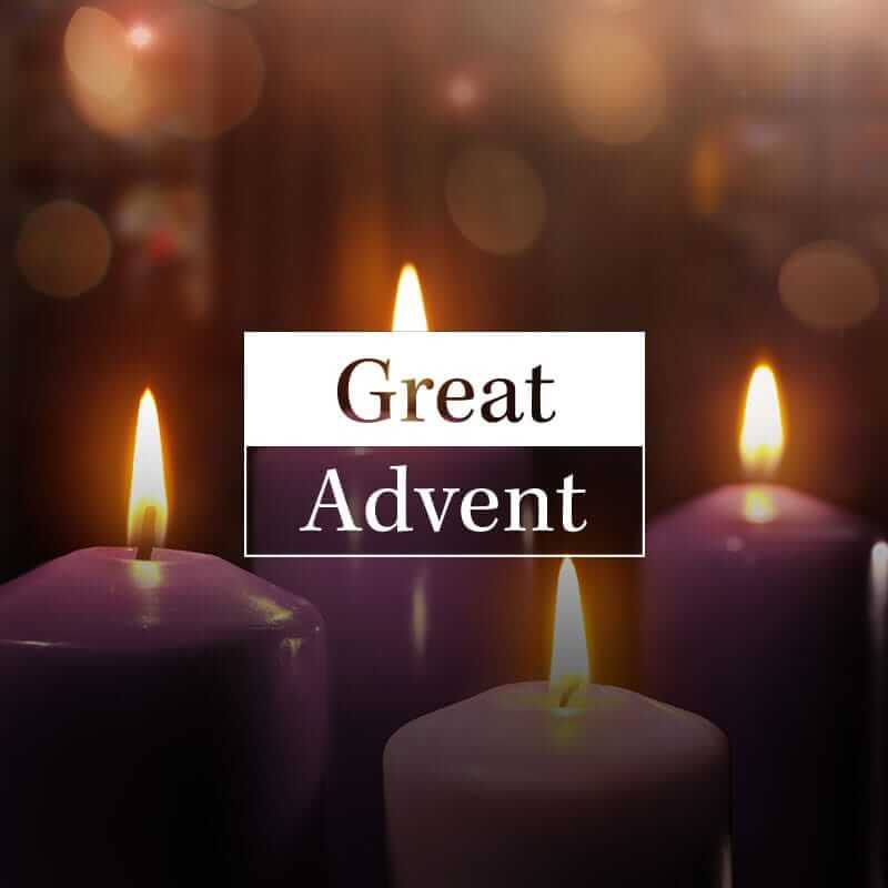 Great Advent
